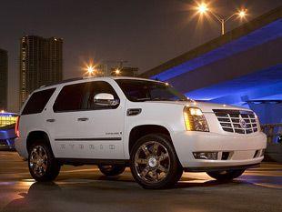 Vendita parti di ricambio e accessori Cadillac - Image 1
